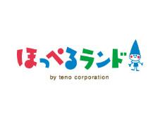 株式会社テノ.コーポレーション(ほっぺるランド)