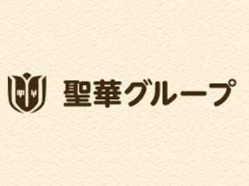 聖華グループ(流山中央福祉会・聖華・樹)