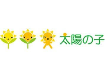 HITOWAキッズライフ(太陽の子保育園・わらべうた)