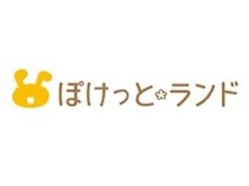 三幸学園(ぽけっとらんど)