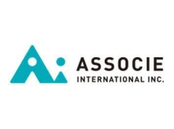 アソシエ・インターナショナル