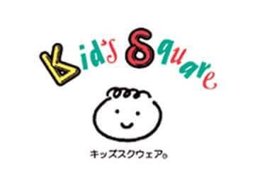 アルファコーポレーション(キッズスクウェア・クレアナーサリー)