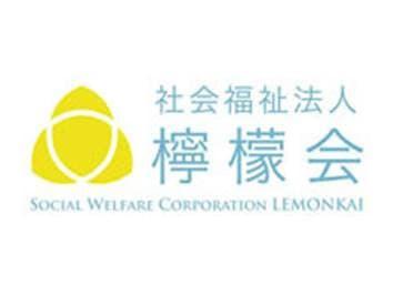 社会福祉法人檸檬会(レイモンドほいくえん)